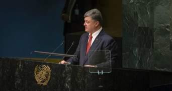 Война, реформы и развитие: о чем говорил Порошенко на саммите ООН