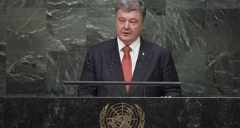 Украина отдельно, Сирия отдельно: о чем говорил Порошенко с лидерами ЕС