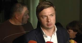 Адвокат заявил об отсутствии доказательств вины свободовца в беспорядках под Радой