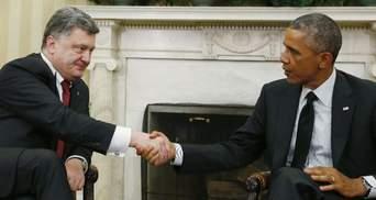 Обама демонстрирует, что поможет Украине победить Россию, — эксперт