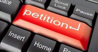 Одеських студентів змушують підписувати петицію про Ківалова на сайті Президента