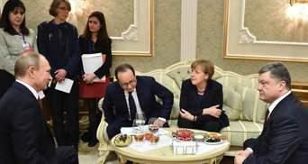 """Переговоры """"нормандской четверки"""" в Париже: чего ждать Украине"""