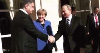 Порошенко и Путин пожали руки под наблюдением Меркель