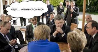 Реакция соцсетей на встречу Порошенко, Путина, Олланда и Меркель в Париже