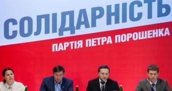 """""""Блок Порошенка"""" висуває в мери регіоналів та людей режиму Януковича, — список"""