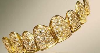 Львовские полицейские нашли золотые зубы на улице Золотой