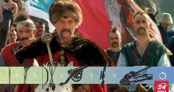 Військо України. Задум Хмельницького, який міг змінити сьогоднішню долю українців