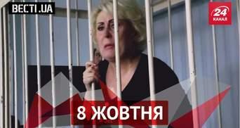 Вєсті.UA:  Штепа подалась в экстрасенсы, Киев получил новую карту
