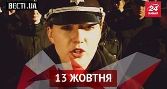 """Вєсті.UA. Поліція зробила попередження майбутнім депутатам. Янукович агітує за """"Опоблок"""""""