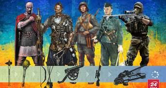 Військо України: від Київської Русі до АТО