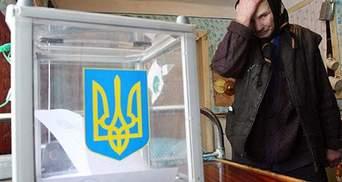 """На Одещині розслідують """"переселення народів"""" перед виборами"""