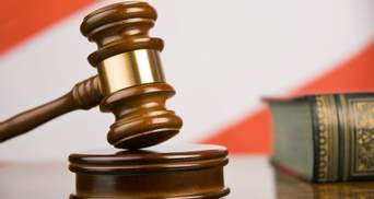 Суд по делу Бузины перенесли