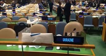 """ТОП-новости: Украина стала членом Совбеза ООН, появилась игра, """"посвященная"""" выборам"""