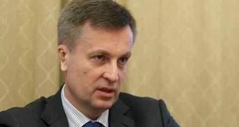 Наливайченко відправив Шокіна на Банкову за матеріалами щодо Небесної сотні