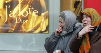 Украинцы самые бедные в Европе — новый рейтинг