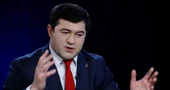 """Ми подаємо до суду на компанію """"Укрнафта"""", — голова фіскальної служби"""