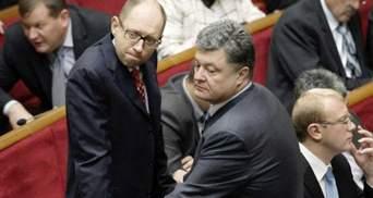 Американське видання різко розкритикувало Яценюка і Порошенка
