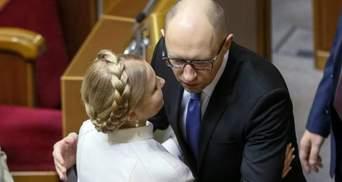 Російська пропаганда вигадала фейк про сексуальні домагання між Яценюком і Тимошенко