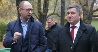 Соратник Авакова через структуру соратника Яценюка вивів на Панаму 40 мільйонів, — нардеп