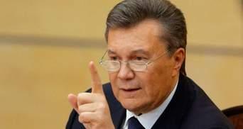 Украина должна заплатить за Януковича: решение Европейского суда
