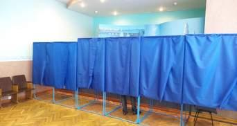 З'явилися перші дані про явку на виборах
