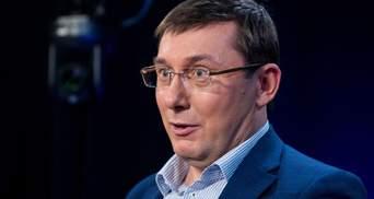 Луценко прогнозує серйозні зміни у Кабміні вже у листопаді