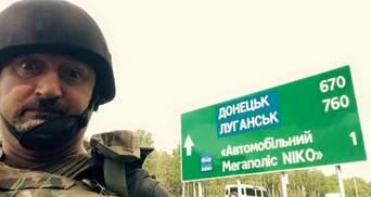 На відомого волонтера і автогонщика Мочанова завели справу