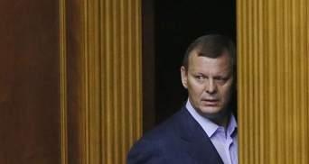 Генпрокуратура отозвала представление на арест Клюева, — СМИ