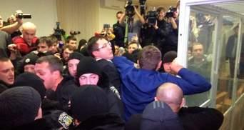 ТОП-новини: бійка у суді над Корбаном, Москаль проситься у відставку