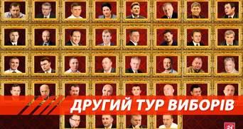 Другий тур виборів в Кіровограді: Райкович чи Стрижаков?