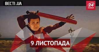 """Вести.UA. Колбаса — новое оружие политиков, как Корбан """"фестивалил"""" под арестом"""