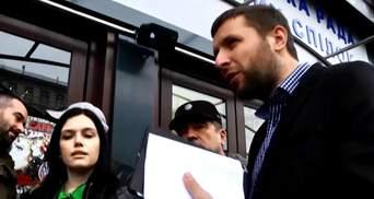 Скандал під Будинком профспілок: депутати організували акцію протесту