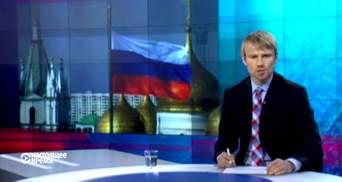Настоящее время. Обама не хоче бачитись із Путіним, Росія розміщує надвбивчі ракети в Сирії