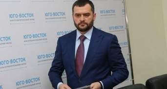 """Скандальный экс-министр Азарова до сих пор """"крышует"""" золотой бизнес в Украине"""