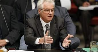 Россия не поддержала резолюцию ООН через украинский Севастополь
