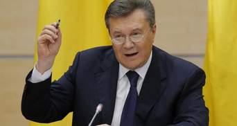 """""""Диктаторські закони"""", які ініціював Янукович, спричинили ескалацію на Майдані, — звіт ГПУ"""