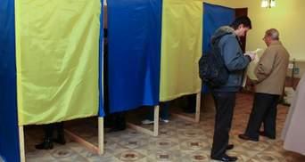 У Кривому Розі відкрили кримінальну справу за результатами виборів