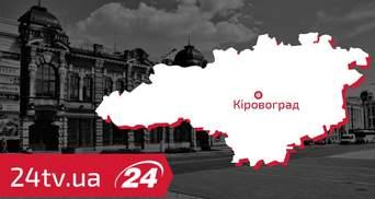 У Кіровограді нарешті назвуть переможця виборів