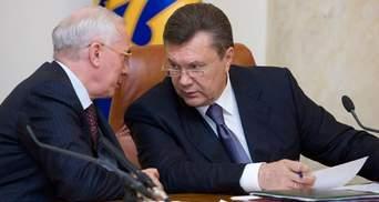 В Пенсионном фонде утверждают, что не начисляют денег Януковичу и Азарову