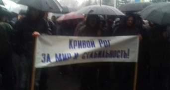 Зараз Кривий Ріг революційне місто, — Семенченко