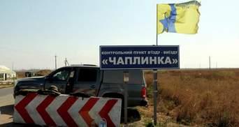 Озвучено версії подій про заворушення під Кримом