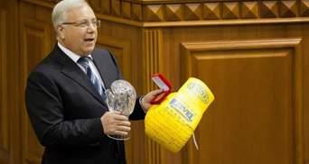 Суд оставил Вилкула мэром Кривого Рога