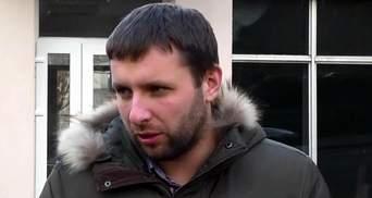 Против Парасюка открыли еще одно уголовное производство