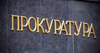 Антикоррупционным прокурором станет кандидат со Львова или Крыма