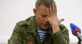 """Боевики уверяют: никаких провокаций на выборах в Мариуполе """"даже не планируют"""""""