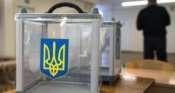 Перші дані про явку виборців у Красноармійську