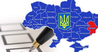 """В """"Опоре"""" спрогнозировали явку на выборах в Красноармейске до конца дня"""