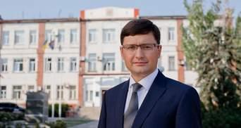 Мариуполь официально получил нового мэра