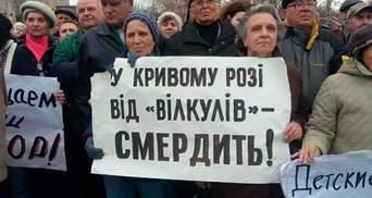 """Пьяный депутат привел """"титушок"""" в горисполком Кривого Рога"""