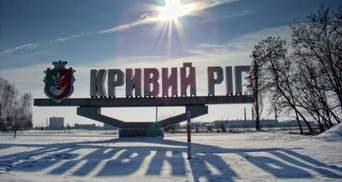 Полиция и нардепы сорвали пересчет голосов в Кривом Роге, — Семенченко